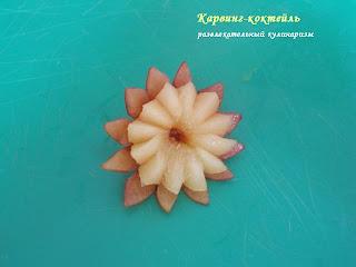 мастер-класс цветы из фруктов
