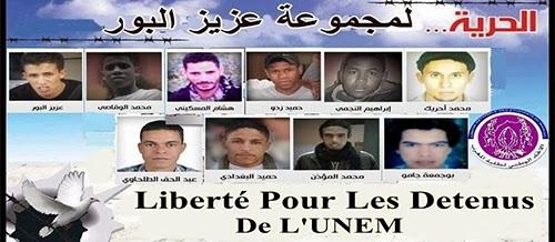 أطلقوا سراح كافة المعتقلين السياسيين بالمغرب
