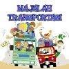 Majalah Transportasi