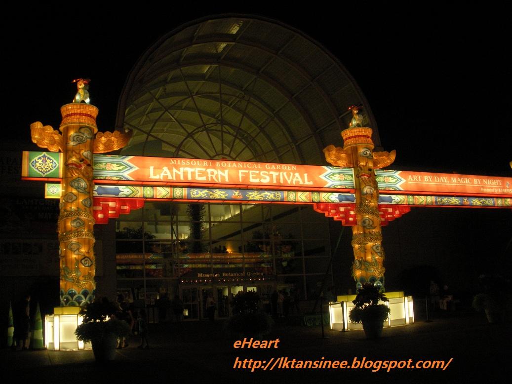 Eheart lantern festival at missouri botanical garden Missouri botanical garden lantern festival