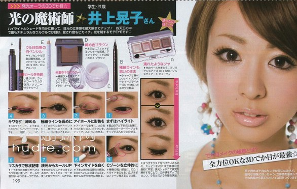 how to apply natural eye makeup. to apply eye make up on as