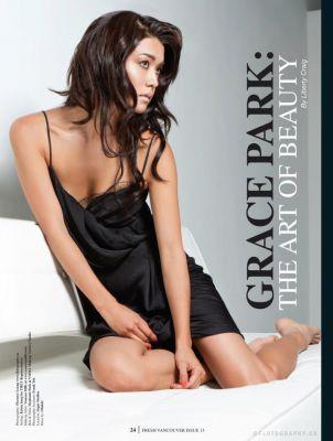 Grace Park Maxim