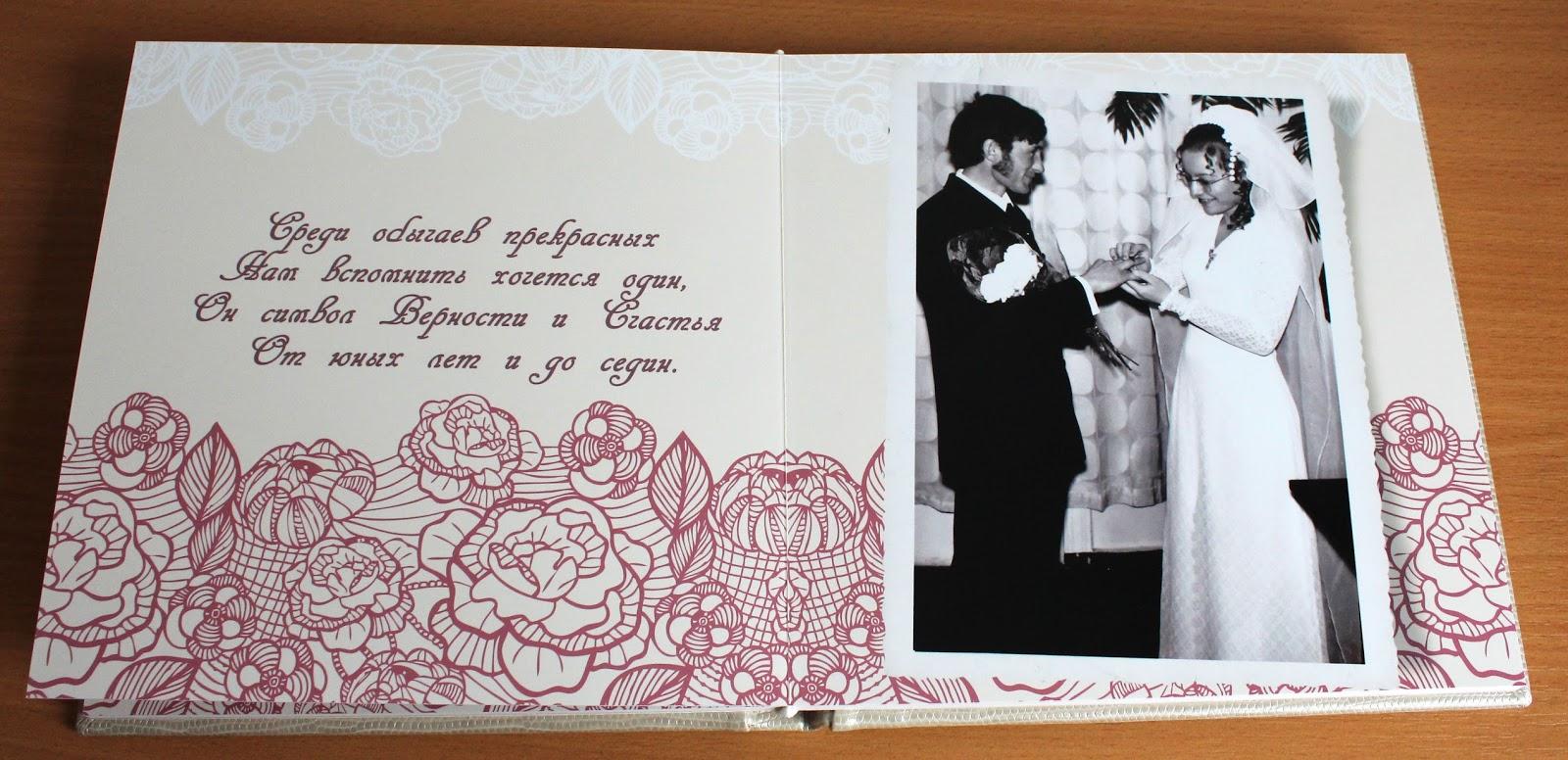 Надо ли подписывать подарок на свадьбу 62