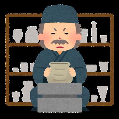 陶芸家のイラスト