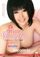 Only Today's My Girlfriend – Mari Koizumi