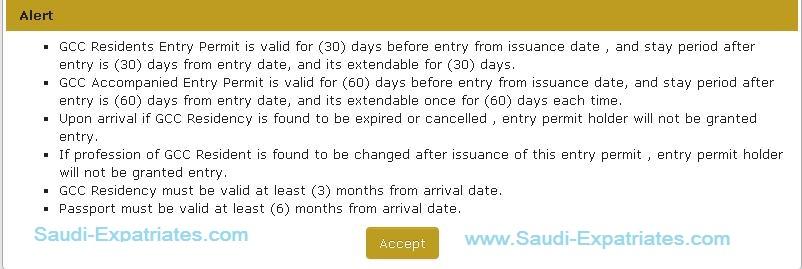 credit application form sample for uae