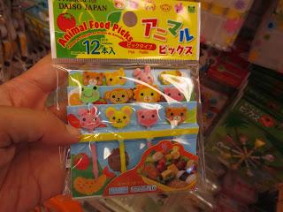 daiso colorful teddybear toothpicks