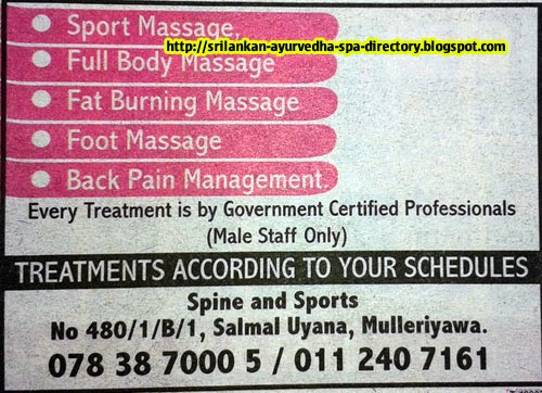 Massage Center in Colombo And Sports Massage Center