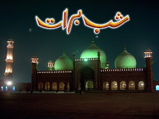 Shab e Barat islamic Desktop Wallpapers