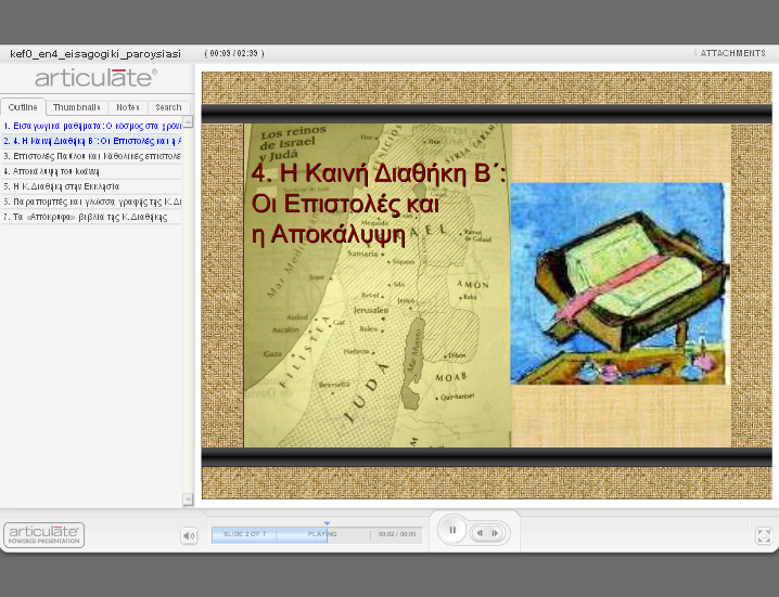 http://ebooks.edu.gr/modules/ebook/show.php/DSGYM-B118/381/2535,9835/extras/Html/kef0_en4_eisagogiki_paroysiasi_popup.htm