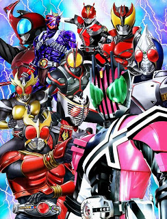 Kamen Rider Decade Movie 2 (2009) Vietsub