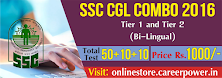 SSC CGL 2016 (Tier I + Tier II) Online Test Series