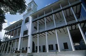 House of Wonders Stonetown Zanzibar