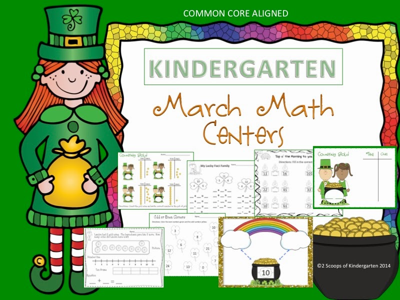 http://www.teacherspayteachers.com/Product/Kindergarten-March-Math-Centers-Common-Core-Aligned-1117222