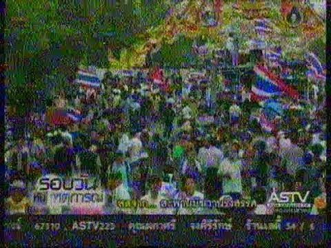 2013/11/07 รายงานสด เกาะติดการชุมนุมที่สะพานมัฆวานรังสรรค์