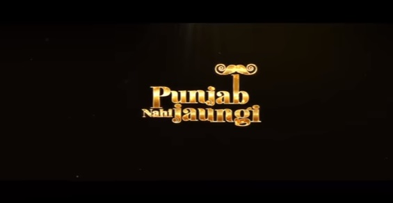 PUNJAB NAHI JAUNGI MOVIE TRAILER