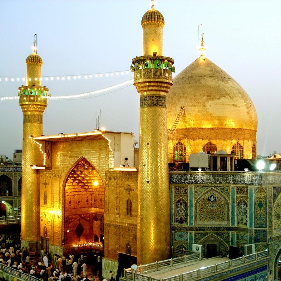 Masjid Imam Ali ibn abi Talib - Najaf - Irak