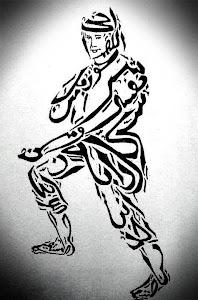 Spiritualisme Silat