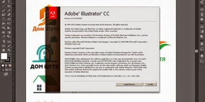 Adobe Illustrator CC 17.1.0