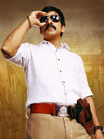 Hero Ravi teja photos from Power movie-cover-photo