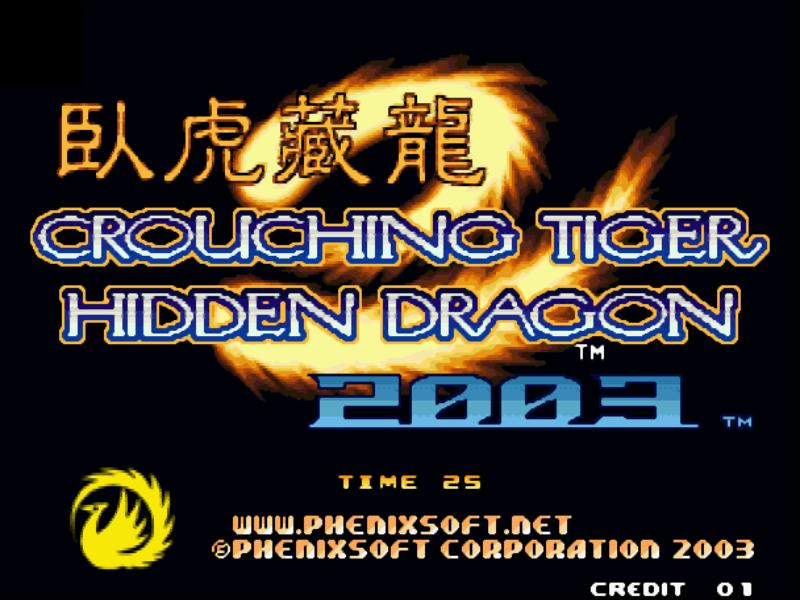 Crouching Tiger Hidden Dragon 2003 PC Game