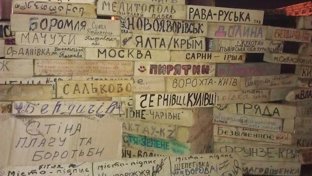 москва, актау, ялта, майдан, стена, города, евромайдан