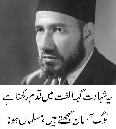 Hazrat Nizammoddin Awlia & Hazrat <b>Ameer Khusro</b> - Urdu%2BShaeri