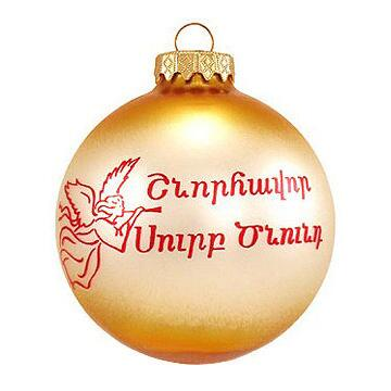 Merry christmas in armenian christmas cards for armenians new year comes first and it comes with all the goos food songs laughter m4hsunfo