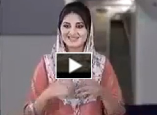 Pakistani Air Hostess Very Funny Hhahahaah