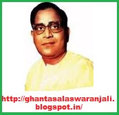 GHANTASALA SWARANJALI