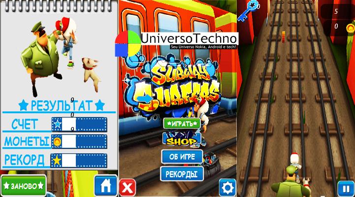 Subway Surfers Para Nokia Asha 306   Apps Directories