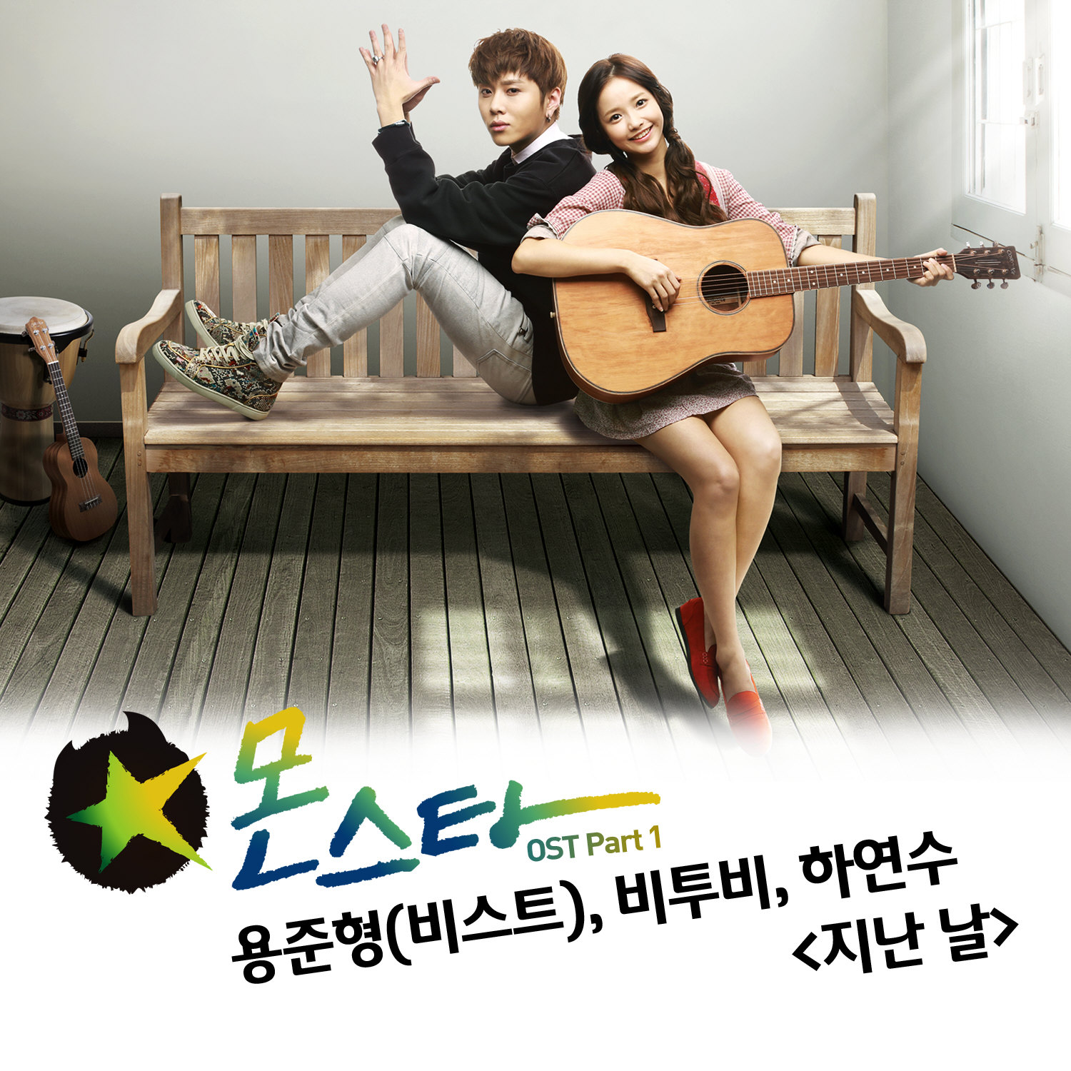 download-ost-marriage-without-dating-k2nblog-fingering-in-the-movie