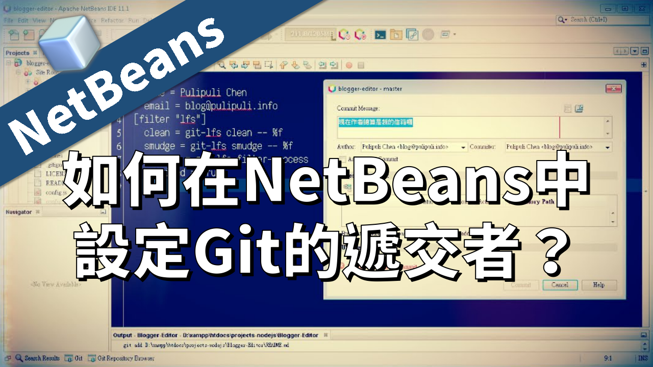 13-NetBeans_Git_How_to_change_author.png