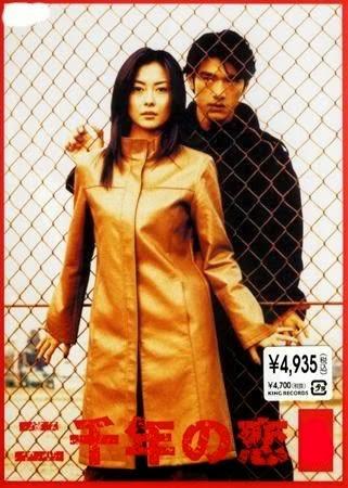 Love 2000 25 Film Romantis Jepang