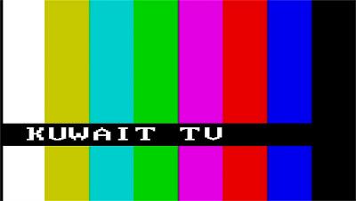 10719 v 22000 dvb s2 gulfsat my tv mawwal tv alanwar tv 2 al shahed tv