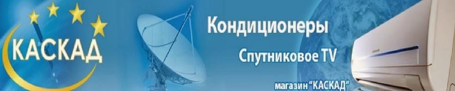 Спутниковое телевидение torrevieja