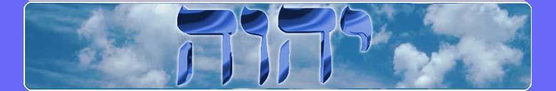 HALLELU-YAH - HÁ 'SHEM - YAH-Y'H'V'H: