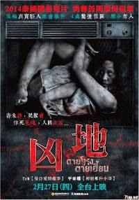 Still 2  / Tai Hong Tai Hien / Tai Hong 2