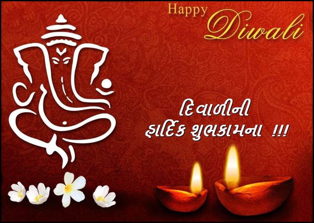 happy diwali punjabi wishes sms messages pictures in hd 2015