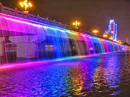 Jembatan Banpo
