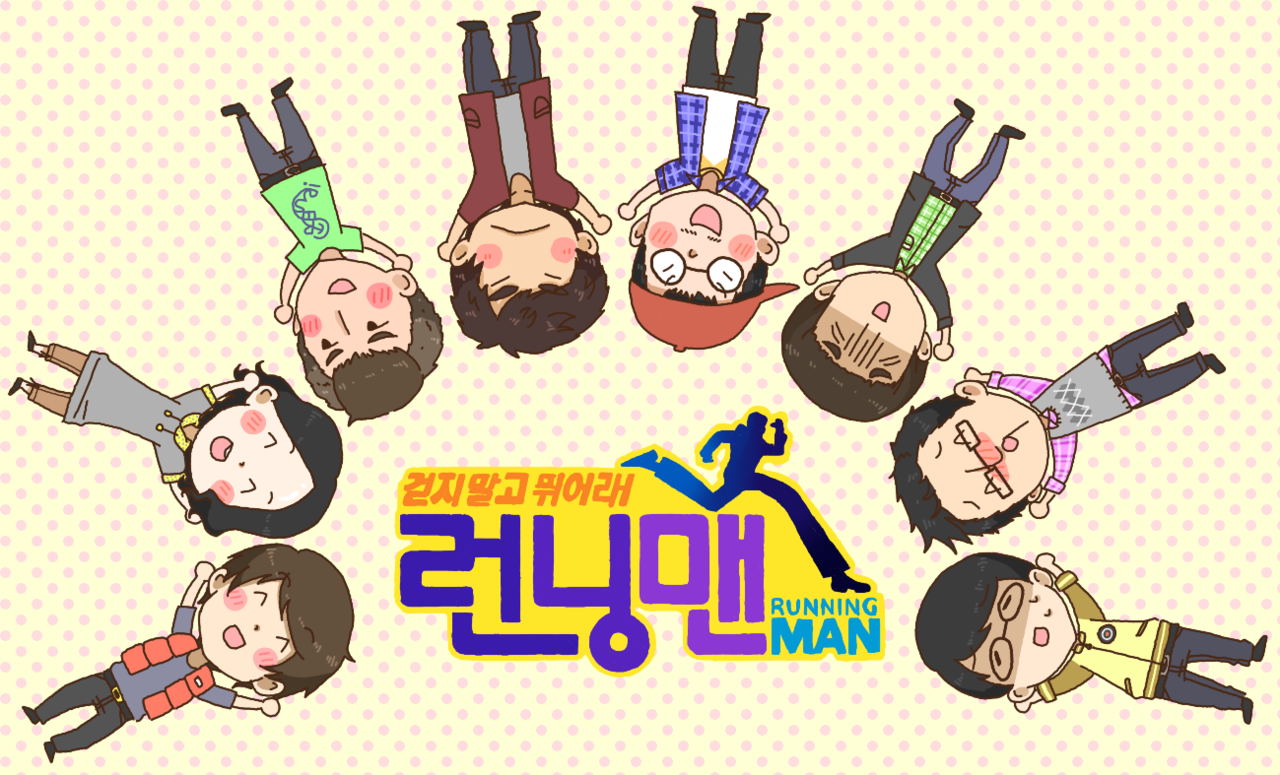 Don t Walk  RUN  Running Man Dont Walk Run Running Man