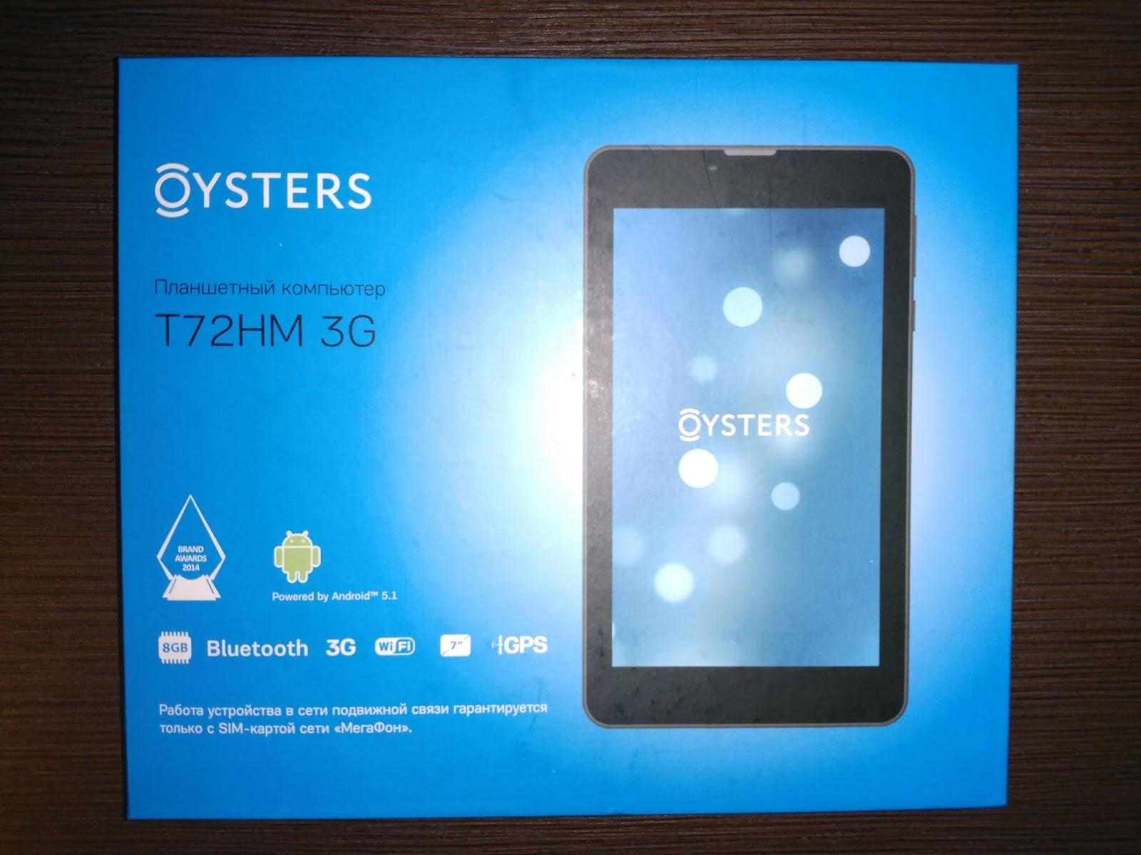 Как прошить oysters t72mr