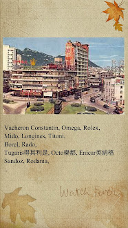 Watches of the 60's