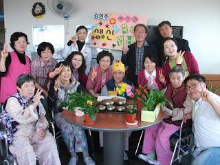 Ucapan Ulang Tahun Dalam Bahasa Korea