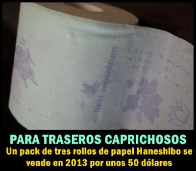 papel-higienico-traseros-caprichosos