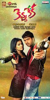 Allari Naresh Kevvu Keka Movie HQ Posters, Wallpapers