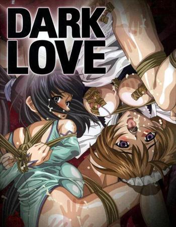 PSP Hentai And Manga: Dark Love