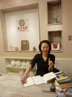 Yakson House in Japan! Yakson House Ebisu Branch