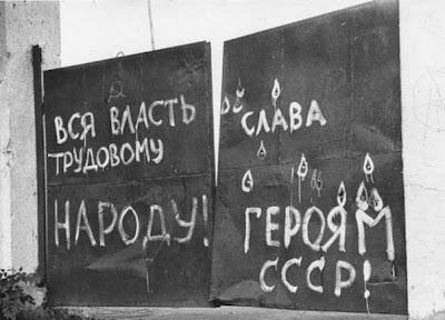 Gloria a los héroes soviéticos