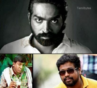 Vijay Sethupathy in Director Rajesh's next, Vadivelu replaces Santhanam
